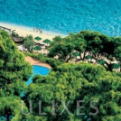 Forte Village Resort 5*